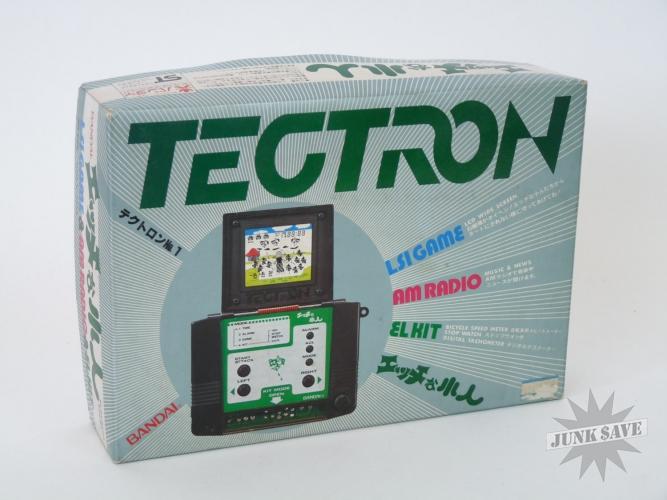 electronic kit adult