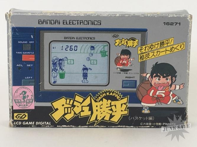 Bandai Dash Kappei Basketball LCD Handheld Game Watch Boxed Rare