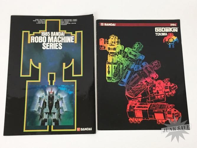 RARE Bandai Catalogs Robo Machines Gobots Godaikin 1984 1985