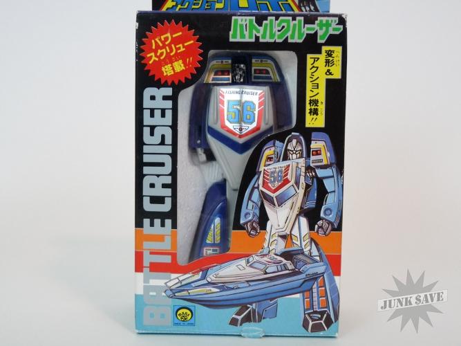 Action Robo Battle Cruiser Fishing Boat Transformer Toy Mark Japan
