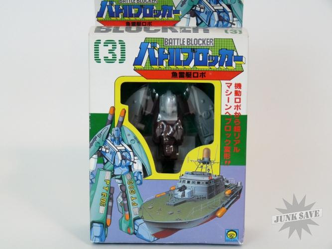 Action Robo Battle Blocker Ship Transformer Toy Mark Japan