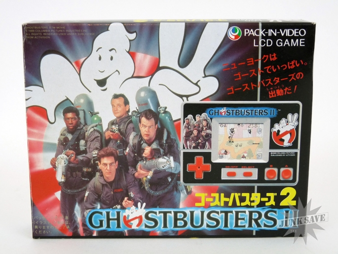 Ghostbusters 2 LCD Handheld Game Nes Controller Design