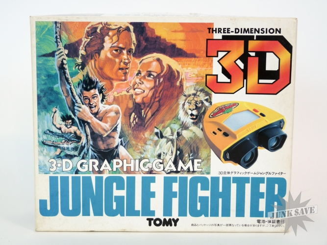 Tomy Jungle Fighter 3D Binoculars Video Game Color LCD