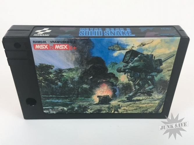 Msx 2 Metal Gear Solid Snake 2 Game Cartridge Vintage Konami
