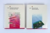 Vintage Apple Macintosh Family Hardware & Programmer's Reference Books
