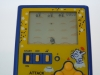 Casio Soldier Fighter CG-86 LCD Electronic Game Watch Minty Condition