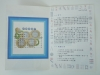 Softstar Mahjong Game Boxed Floppy Disk Set IBM PC 386 Taiwan