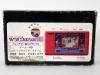 Tomy Digi Pro Blackbeard (Kurohige) Vintage LCD Handheld Game